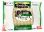 Entire系列 豬肉腸(檸檬&西芹風味) G198
