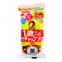 蕃茄汁150g (適合1歲起食用) K120