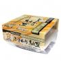 粗磨納豆 2盒裝 T2993