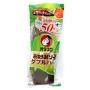 雙低大阪燒醬汁(輕便裝) K11-1