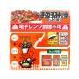 日式燒餅材料套裝(1塊份量) K112