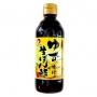 新柚子味柑橘醬-瓶裝 (300ml) K143