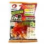 廣島風燒餅 (2人份量) K147