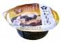 井村屋京都黃豆粉紅豆雪糕杯 IMT079
