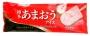 博多草莓雪條(出口用)T4180